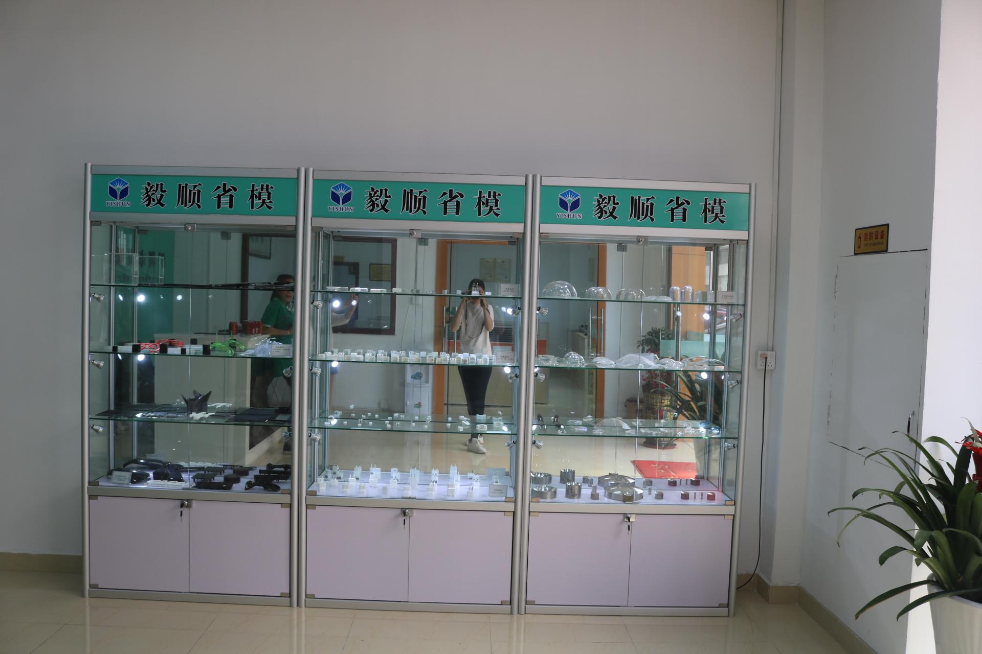 模具展示柜