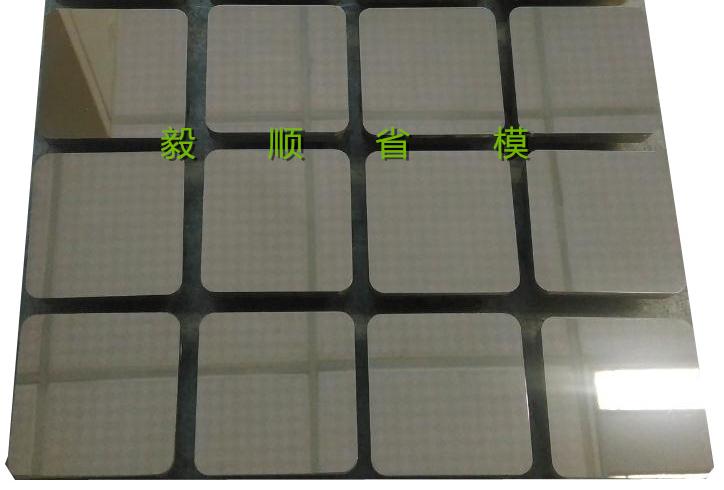 平面研磨导光板模具抛光