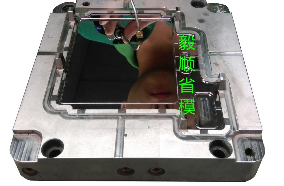 苹果手机展示盒模具省模抛光