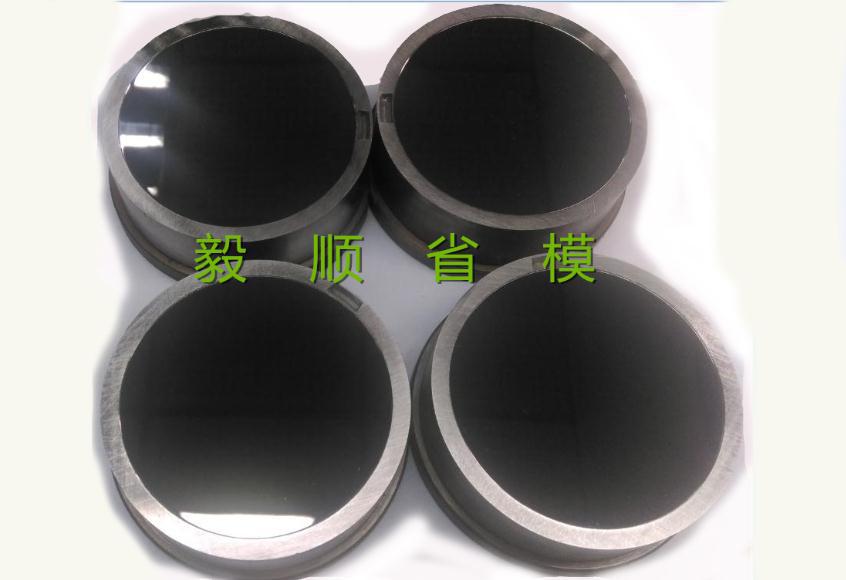 光学镜片模具抛光
