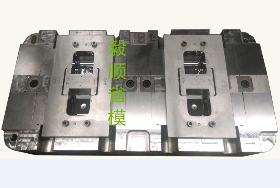中国头苹果充电器模具抛光-毅顺省模抛光厂